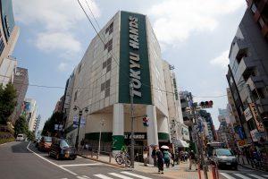 TOKYU_HANDS_Shibuya