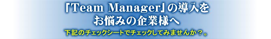 check banner02.fw